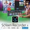 Screen Recorder 4 Deluxe