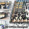 3Dオフィスデザイナー11 クラウドライセンス スターターキット(365日)