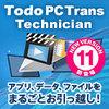 EaseUS Todo PCTrans Technician 11 / 1年ライセンス