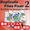 Duplicate Files Fixer 2