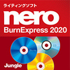 Nero BurnExpress 2020