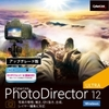 PhotoDirector 12 Ultra アップグレード ダウンロード版