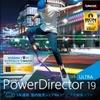 PowerDirector 19 Ultra ダウンロード版