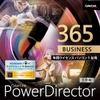 PowerDirector 365 ビジネス 1年版(2021年版) ダウンロード版